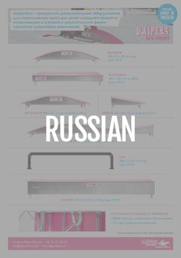 db_sheets_btn_ru